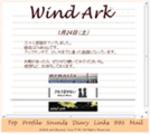 Wind Ark